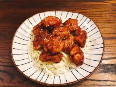 【辛さがおいしい】ヤンニョムチキンのレシピ・作り方